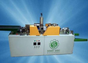 Airfiltering_machine